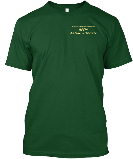 "Hssm Research Society ""The True Sign Of Intelligence Is Not Knowledge But Imagination""   Einstein T-Shirt Front"