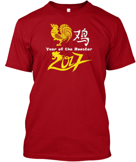 Chinese New Year   2017 T-Shirt Front