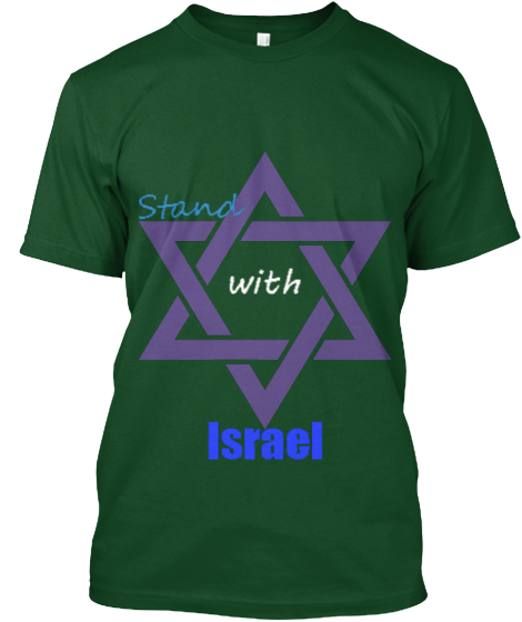 Support Israel T Shirt New Style - T-Shirt