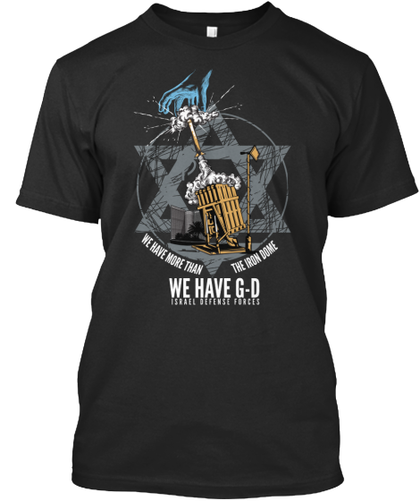 Become Israel'S Iron Dome Campaign - T-Shirt