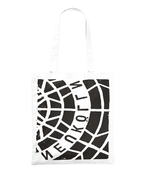 Nenkorrn White Tote Bag Front
