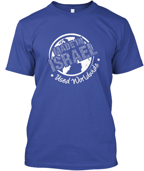 Made In Israel Used Worldwide  Deep Royal T-Shirt Front