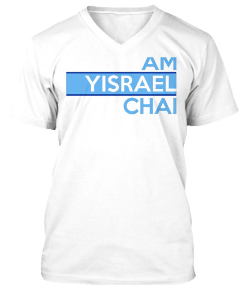 Am Yisrael Chai: Send A Pizza To The Idf White T-Shirt Front