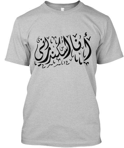 Alexandria Arabic Unique Design T Shirt Light Heather Grey T-Shirt Front