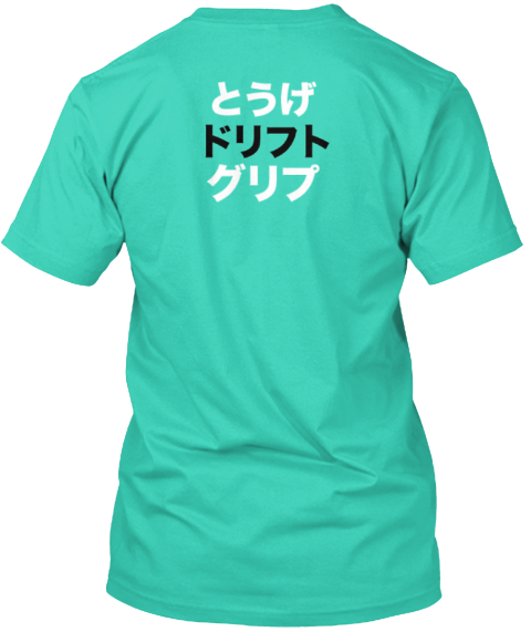 Hachi Love Mint T-Shirt Back