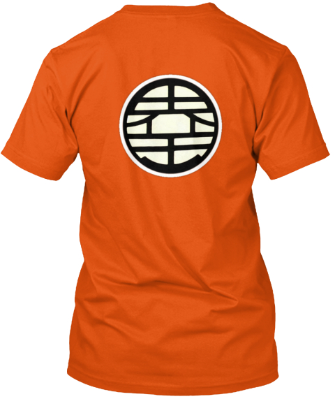 Limited Edition Goku Symbol Apparel Products Teespring