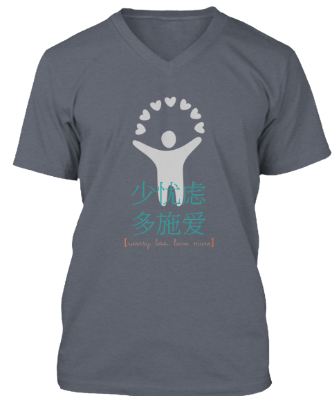Nl Deep Heather T-Shirt Front